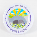 Fruit-Full Plate: Happy Easter image