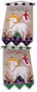 1st Communion Banner: Lamb