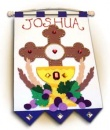 1st Communion Banner: Cross (Blue)