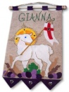 1st Communion Banner: Lamb (Purple)
