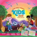 Our Daily Bread for Kids Wall Calendar 2020