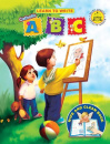 Learn to Write: Catholic ABC