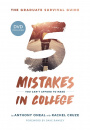 The Graduate Survival Guide: 5 Mistakes You Can't Afford To Make In College (Book + DVD)