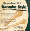 Karaoke Style: Bluegrass Gospel, Vol. 4