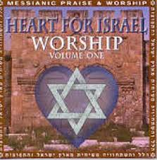 Heart for Israel, Vol. 1